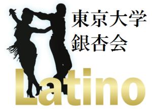 Latino234_4